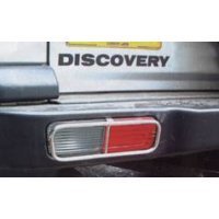 , Protectie Discovery 2, Vis Land Rover
