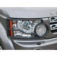 , Protectie Discovery 4, Vis Land Rover