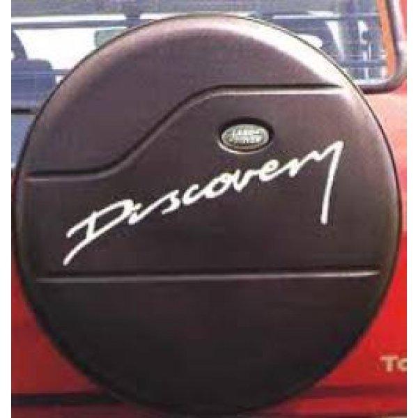 235/70x16 Reservewiel cover voor de Discovery 1 en Discovery 2 met bescheiden Land-Rover logo